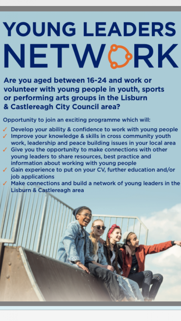 *Exciting New Opportunity for Young Leaders*