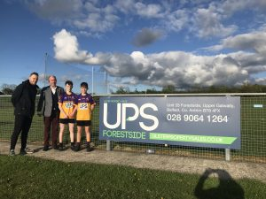 UPS Forestside Sponsor U14 Boys